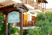 Kastalia hotel op Ammouliani eiland Chalkidiki